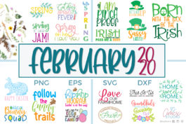 February 2020 SVG Bundle